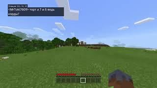Стрим Minecraft на сервере СМб