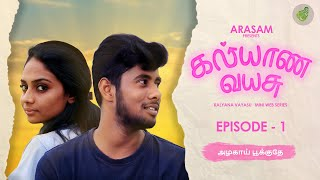 Kalyana Vayasu | Azaghai Pookuthey | Episode 1| Mini web Series | English Subtitles | Arasam | Tamil