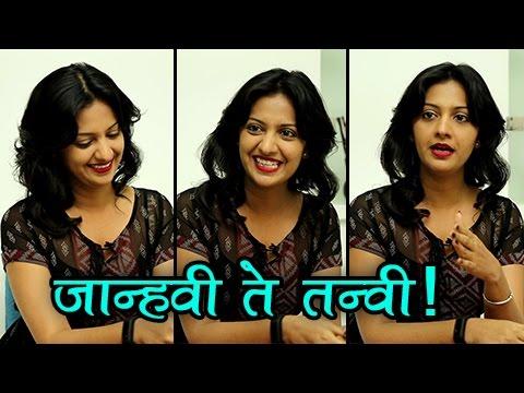 Tejashri Pradhan - From Janhavi To Tanvi |...