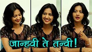Tejashri Pradhan From Janhavi To Tanvi  Ti Saddhya Kay Karte  Marathi Movie 2017