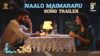nalo-maimarapu-song-trailer-oh-baby-songs-samantha-mickey-j-meyer-suresh-productions