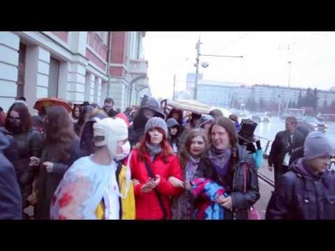 Парад зомби Новосибирск - Лучший зомби флешмоб ФМ2013