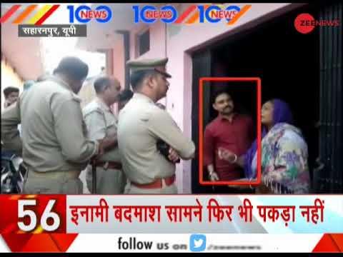 News 100: Watch top news from Uttar Pradesh
