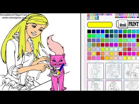 Barbie Coloring Game 🙌👑 Барби Раскраска Игра, Раскрась ...