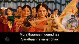 kanna ne thoongada karaoke with synced lyrics add