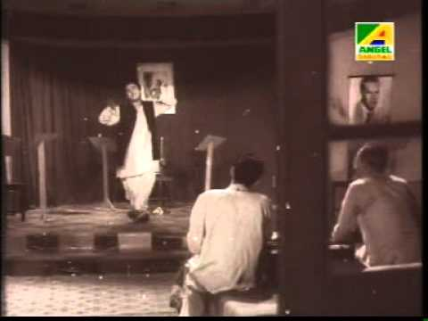 Sing Nei Tobu Naam Tar Singha-Kishore Kumar