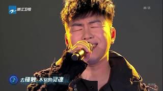 "Jackson Wang王嘉尔都""哭""了!胡彦斌《我知道你很难过》煽情了!《梦想的声音3》花絮 EP3 20181109 /浙江卫视官方音乐HD/ Video"