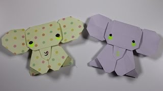 How to  Origami Animal :  Elephant