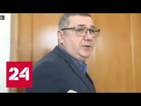 Украинский чиновник во время совещания смотрел видео для взрослых
