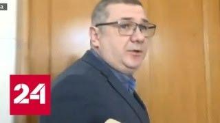 Украинский чиновник во время совещания смотрел видео для взрослых - Россия 24