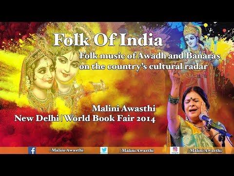 Malini Awasthi | Bhajan | Rasiya Ko Naar Banavo Ri | Lord Krishna