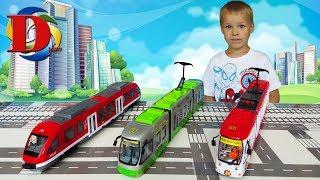 ТРАМВАЙ зеленый игрушка . ТРАНСПОРТ Видео для детей . Игрушки машинки скоростной Трамвай