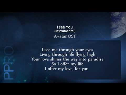 PPRO' s  'I See You - Instrumental (Karaoke)' Version