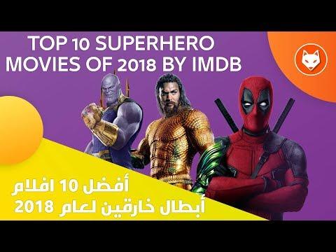 top-10-superhero-movies-of-2018-by-imdb
