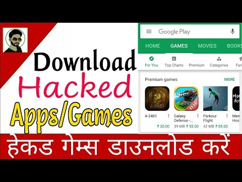 Download hacked apps and games [hindi - हिंदी