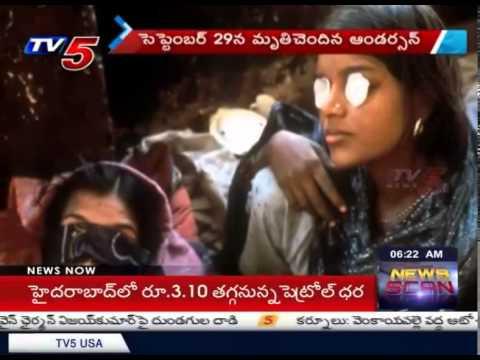 Former Union Carbide CEO Warren Anderson dead, no tears in Bhopal : TV5 News
