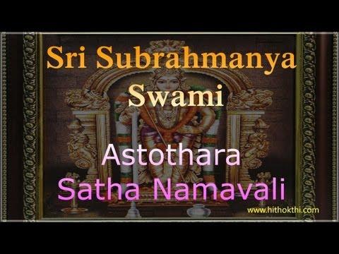 Subrahmanya Swamy Astothara Satha naamavali - Subrahmanya Swamy Pooja (Ashtotharam)