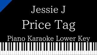 【Piano Karaoke】Price Tag / Jessie J【Lower Key】