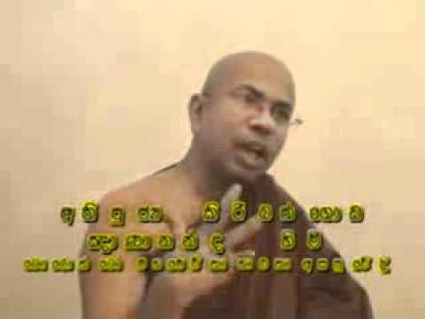 Balangoda ananda maitreya thero sinhala books