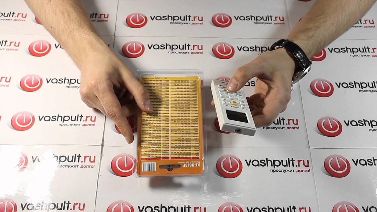 инструкция к пульту кондиционера электролюкс yacifbi