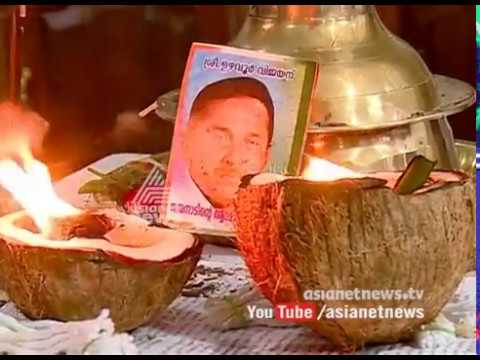 Demand for the party level investigation on Uzhavoor Vijayan's demise
