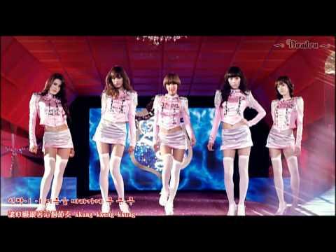After school - bang mv 中字
