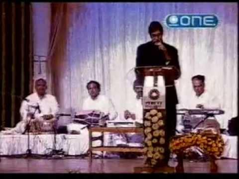 Best kavi sammelan : Shaam-E-Bachchan...
