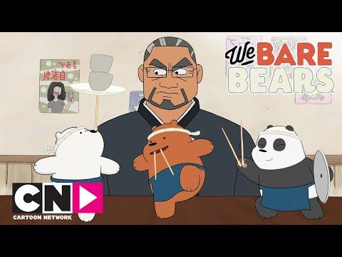 Вся правда о медведях | Рамен | Cartoon Network