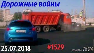 Новый видеообзор от  «Д. В.» за 25.07.2018. Video № 1529.