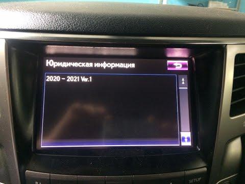Обновление штатной навигации на Lexus и Toyota HDD GEN7 2020-2021
