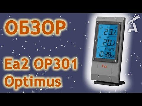 метеостанция ea2 al802 видео