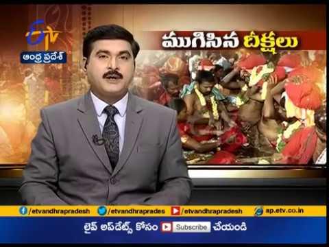 Bhavani Deeksha Viramana | Concludes At Indrakeeladri Temple | Vijayawada