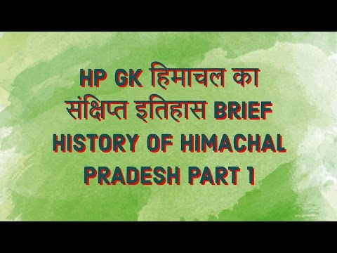HISTORY OF HIMACHAL PRADESH  PART 1