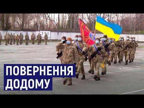 Суспільне Житомир: На Житомирщину із зони ООС повернулася 30 окрема механізована бригада