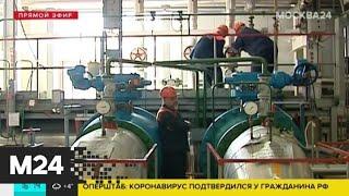 Из-за аномально теплой зимы плату за отопление могут пересчитать и снизить - Москва 24