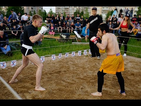 Маленький Борец против Уличного Бойца
