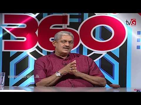 360 with Field Marshal Sarath Fonseka ( 20-08-2018 )