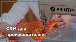 —  / Маркетинговое агентство B2B-Creative