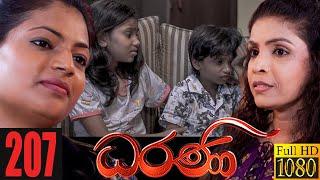 Dharani | Episode 207 01st July 2021 Thumbnail