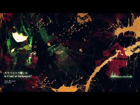 【Hatsune Miku : Kagamine Rin】- Is it bad at the Galapagos Syndrome? 【Utsu-P】