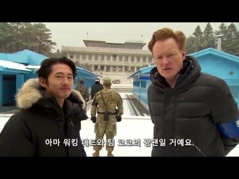 [한글자막]8#코난 오브라이언 내한-DMZ를 방문한 코난