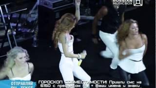 МакSим - God, Как летать?, Стала свободней, Я ветер (Musicbox Time, 8.03.2015)