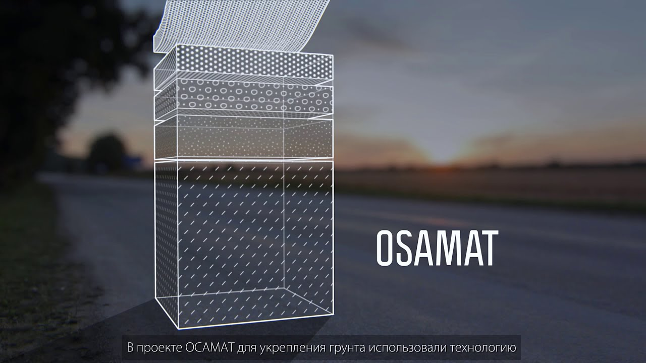 Using oil shale ash in road construction: OSAMAT pilot project 2010-2016