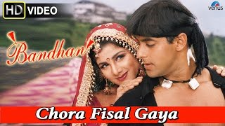chora-fisal-gaya-full---song-bandhan-salman-khan-rambha