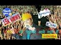 Download kya tumhe pata hai ae gulshan. MP3 song and Music Video