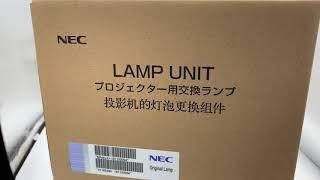 NEC NP44LP/NP44LP+ projector l…