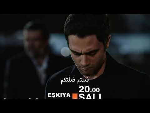 قطاع الطرق لن يحكموا العالم الجزء الرابع | إعلان الحلقة 117 ومترجم للعربية HD