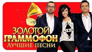 Дискотека Авария - Лучшие песни - Русское Радио ( Full HD 2017)
