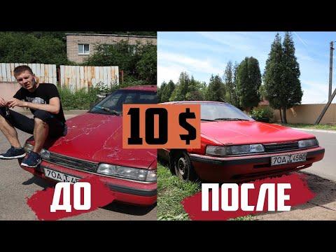 Покраска авто за 10$ СВОИМИ РУКАМИ