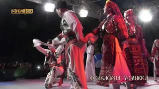 Фолклорна магия - 30 юни 2018 галаконцерт и награждаване - част 1 / Фолклорна усмивка